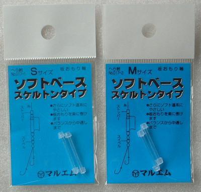 dc100608_convert_20080731103233.jpg